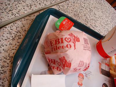 Ebi Filet Wrapper - Japan