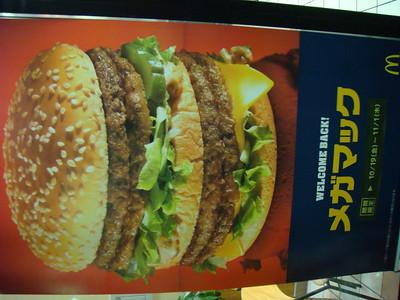 Double Big Mac - Japan