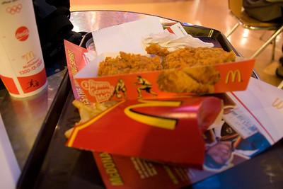 Ayam_Goreng_Malaysia_McDonalds
