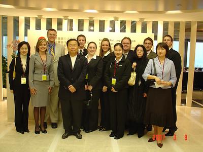 study group at SinoPac Hong Kong office