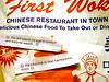 wok-DSCN2371