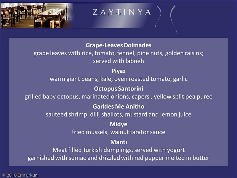 5 March 2010<br /> Zaytinya - Washington, DC<br /> Oue menu selections.