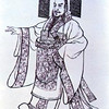 Qin Shihuangdi<br /> (literally, the First Emperor of the Qin)