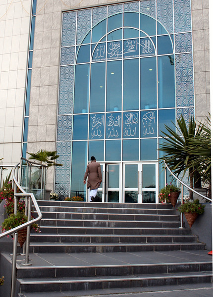 """<a href=""""http://www.baitulfutuh.org"""">Baitul Futuh mosque</a>, Morden, Surrey. The largest in Western Europe."""