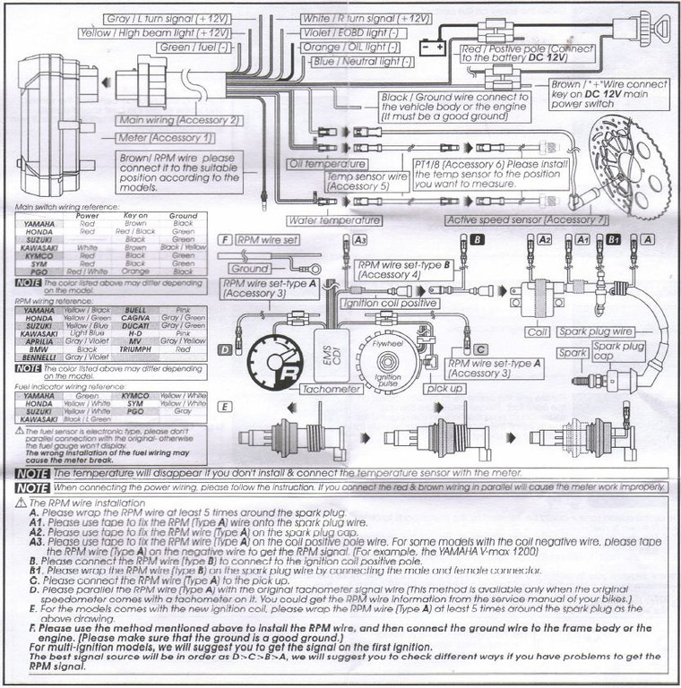 Stormforce8 Photo Keywords Wiring – Koso Wiring Diagram