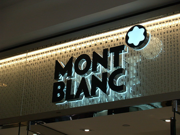 Montblanc Wealth Manager Cocktail Party