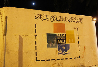 cool wall in casablanca. due to the workshop, most of what i saw was at night.