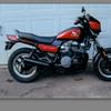 Honda CB 700S