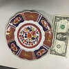 Decorative dish #1. Dollar bill for scale.