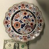 Decorative dish #2. Dollar bill for scale.