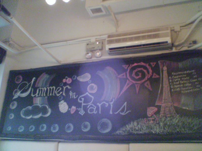 IMAGE_00002 <br /> Photo of Paris Cafe