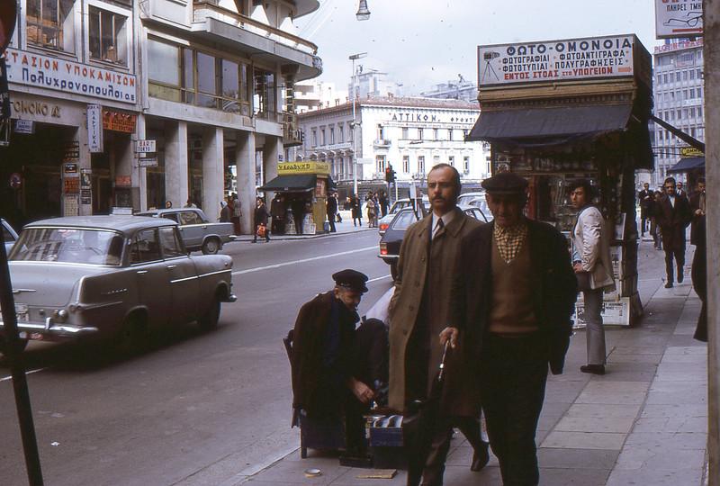 Athens 1973