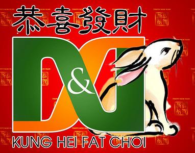 Kung Hei Fat Choi Logo