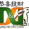 Kung Hei Fat Choi Logo watermark small copy