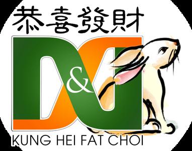 Kung Hei Fat Choi Logo watermark