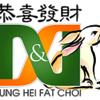 Kung Hei Fat Choi Logo watermark smaller