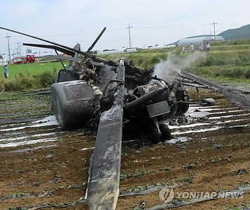 usn_mh53e_crash_korea