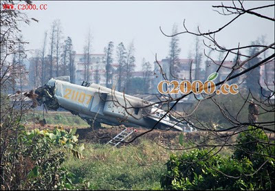 plaaf_J8_crash_01