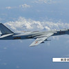 plan_h6_intercepted_jasdf_08sept13