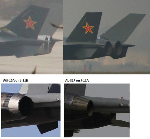 J-20 exhaust compare