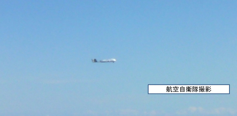 plan_bzk005_uav_intercepted_jasdf_09sep13