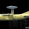 PLAAF_KJ500_side_profile