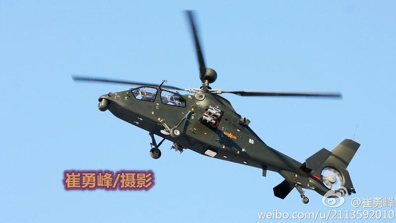 PLA_Z19_nast_radar_001