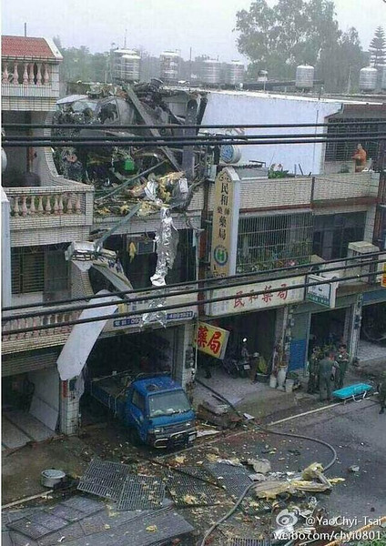 taiwanese_ah64e_crash_250413