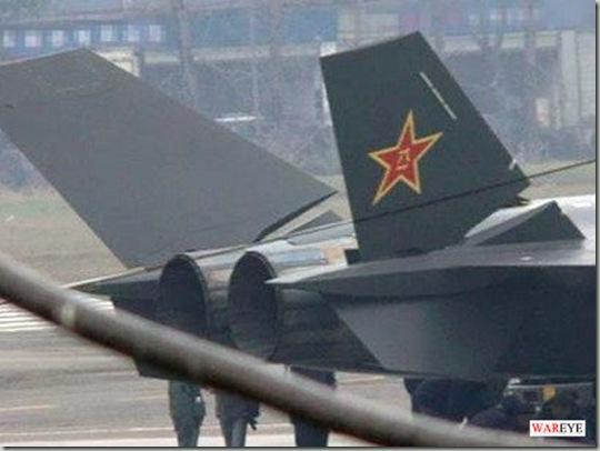 J-20-tail_markings