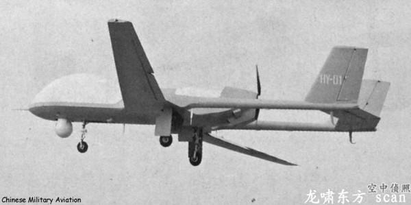 China_BZK-005_UAV