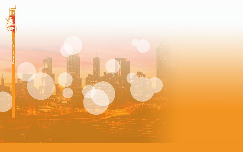 Cityscape-Yellow_White