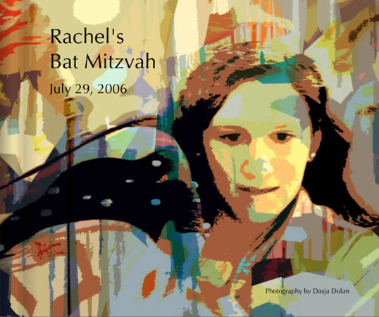 Rachel's Bat Mitzvah Book Preview Blurb Books