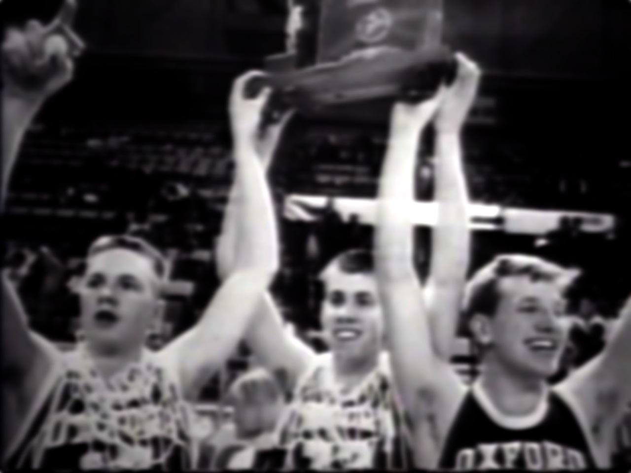 1990 Boys Basketball