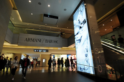 Chater House might as well be the Armani building.  Nearly every Armani brand is represented here (except that trashy Exchange line)