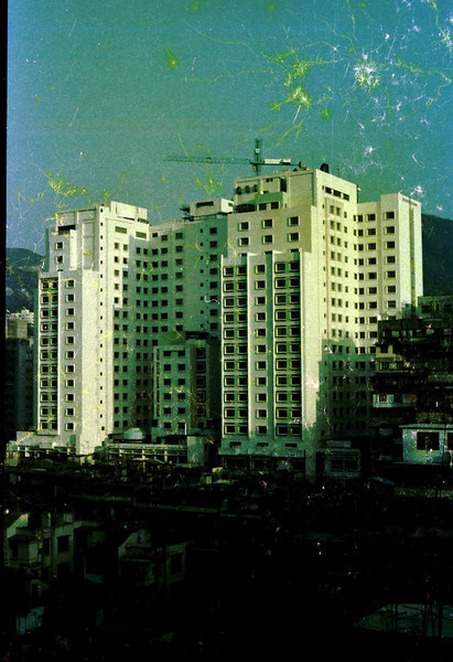 03/1981 Lee Garden Hotel? Wow.... Sky look so blue....