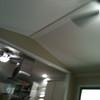 Bead ceiling