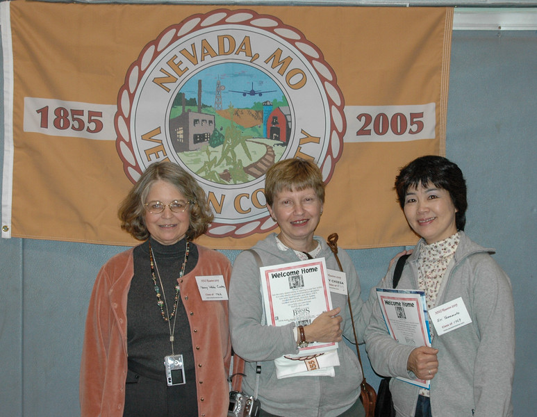 Nancy White Custer, Cathy White Chiesa '69, Eri Yamamoto '69 (exchange student  who lived with Whites)