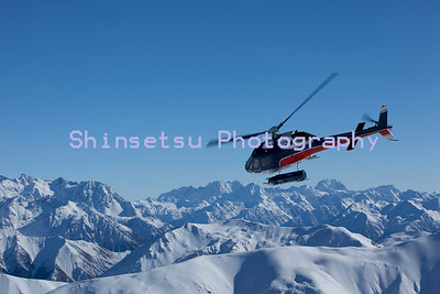 Helicopter southern alps NZ