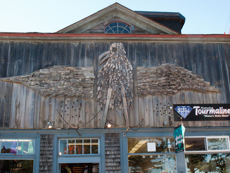 Unusual storefront in Bar Harbor