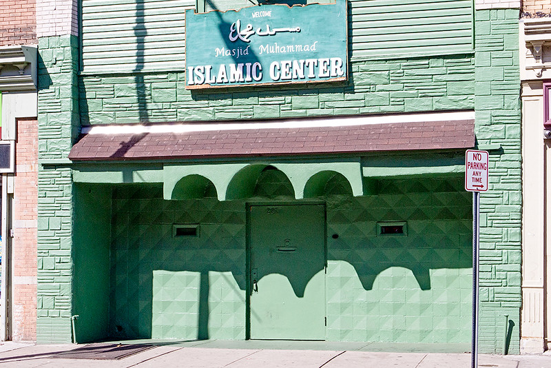 Islamic Center, Jersey City<br /> ©2017 Peter Aldrich