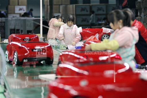 P3.4 / Chinese Toy Factory<br /> <br /> Choice 14 of 14
