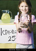 TA1.4 / Lemonade Stand<br /> <br /> Choice 6 of 14<br /> <br /> BJKWYA Young girl with lemonade stand and money jar