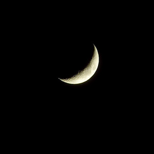 Moon taken with Panasonic TZ7