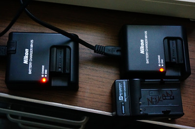 3 chargers.   One Nikon Charger, one aftermarket charger and one small Nikon battery charger.