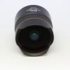 Nikon 10.5mm f/2.8G Fisheye ED AF DX Fisheye. Asking Price: RM1,600.