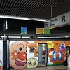 At a train station in Japan in March 2015. A Nipanman train