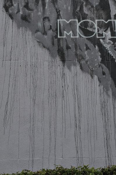 2014-09-07. Moments of life (Detalj/Detail). Borås. [SWE]