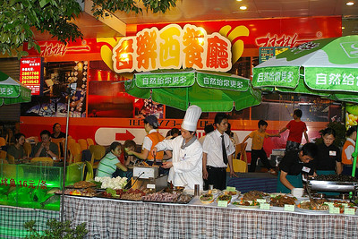 Fast Food, Guilin Style.