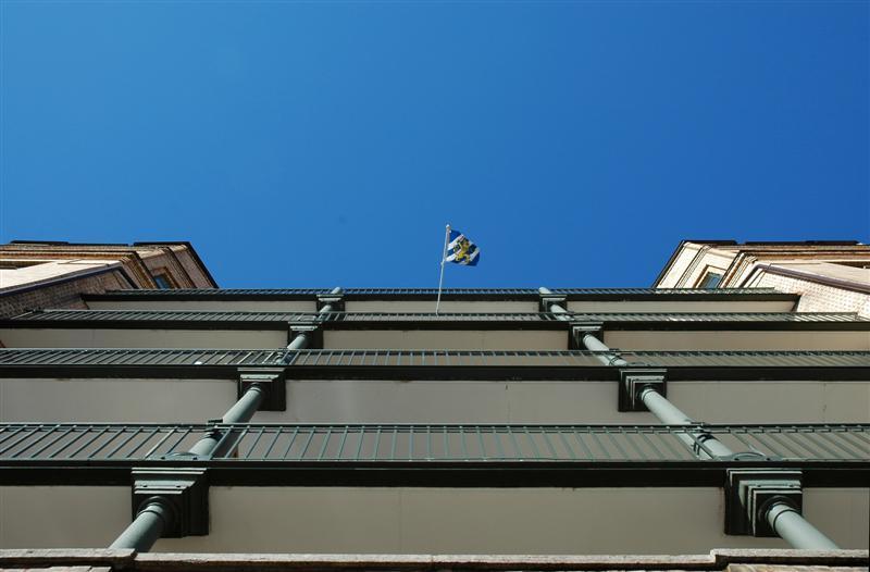 2006-04-09. Kungshöjd. Göteborg. [SWE].