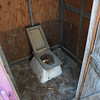 Inside the outhouse. I am so pleased things have improved!